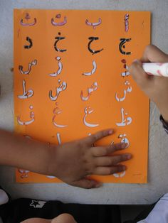 Homemade Arabic letter stencils that are created by my husband and helping my youngest son master his letter sounds in Arabic. Learn Arabic Online, Arabic Lessons, Alphabet Stencils, Alphabet Coloring, Pre Writing, Learning Arabic, Letter Sounds, Fun Activities, Language