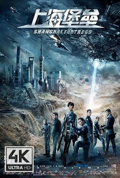 Directed by Hua-Tao Teng. With Qi Shu, Godfrey Gao, Han Lu, Vincent Matile. In aliens have wiped out mega cities around the globe to get their main source of energy, Xianteng. Will Shanghai be able to defend itself and maybe even launch a counterattack? Independence Day 1996, Amazon Movies, New Movies, Movies Online, Movies 2019, Shanghai, Aliens, Star Trek, Colleen Camp