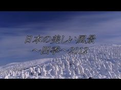 [HD]Japanese Beautiful Scenery~Four seasons~日本の美しい風景 四季 - YouTube