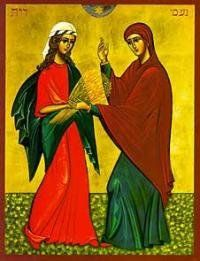 Liturgia Latina: 6th March, SS Perpetua and Felicitas, Martyrs