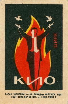 Russian matchbox label, 1968