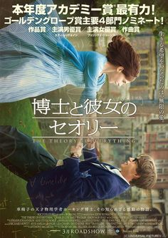 The Theory of Everything A biopic of Stephen Hawking with Eddie Redmayne and Felicity Jones <---whaaa, can't wait to see this! it's a - stephen hawking + eddie redmayne. Films Hd, Hd Movies, Movies Online, Movies And Tv Shows, Movies 2014, Watch Movies, Film Watch, Latest Movies, Flims