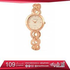 cd2a955bf1028 طقم ساعة +سلسال+حلق+خاتم +كرت الضمان السعر 250 ريال
