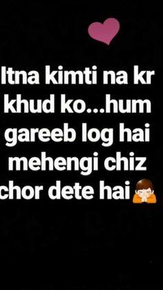 Eid Quotes, Swag Quotes, Girly Quotes, True Quotes, Emoji Quotes, Qoutes, 2 Line Quotes, Cute Relationship Quotes, Gulzar Quotes