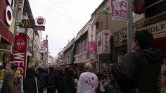 #japan#japon#travel#street#takeshita