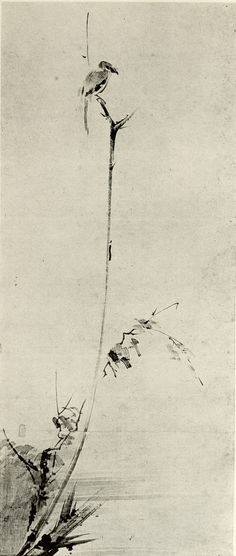 Shrike on a Dead Branch, by Miyamoto Musashi. Artist, calligrapher, writer, philosopher, ronin, greatest Samurai swordsman. Shrines mark salient incidents in his life.
