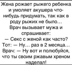 (46) Одноклассники Funny Expressions, Clever Quotes, Man Humor, Self Development, Planer, Laughter, Budgeting, Jokes, Lol