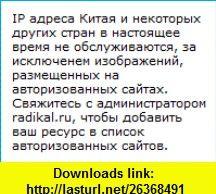 A Star Trek Novel Vonda N. McIntyre ,   ,  , ASIN: B000V1SZHI , tutorials , pdf , ebook , torrent , downloads , rapidshare , filesonic , hotfile , megaupload , fileserve