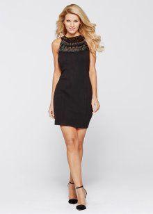 Платье, BODYFLIRT boutique