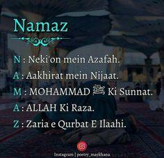 Best Islamic Quotes, Muslim Love Quotes, Beautiful Islamic Quotes, Love In Islam, Islamic Inspirational Quotes, Imam Ali Quotes, Allah Quotes, Quran Quotes, Namaz Quotes