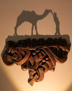 Image result for shadow art