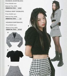 Fashion Mag, Fashion Poses, Japan Fashion, Look Fashion, 90s Fashion, Korean Fashion, Fashion Outfits, Fashion Design, 00s Mode