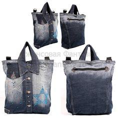 Сумка-пиджак 950-2078 из джинсов</span></div>