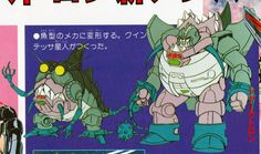 Transformers Visual Works (Studio Ox Greatest Japanese TF Art Book) is out! - Page 37