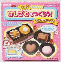 DIY Radiergummi Set zum Selbermachen von Schokolade