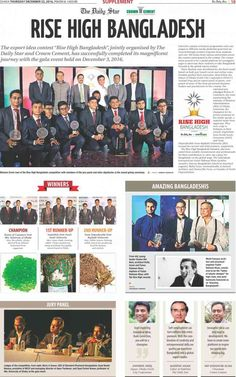ePaper - The Daily Star | Bangladesh Top news, Business, Sports, Entertainment, Politics, Technology, World, Lifestyle and Crime news.
