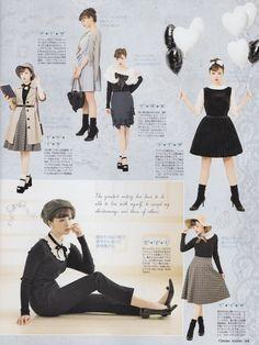 Cinema Actress kimawashi (mix and match) - Larme 012 Mai Shiraishi  × Audrey Hepburn