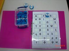 Πυθαγόρειο Νηπιαγωγείο: ΦΩΝΗΕΝΤΑ-ΣΥΜΦΩΝΑ Greek Alphabet, Literacy, Lettering, Blog, School, Kids, Infants, Calligraphy, Children