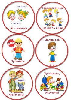 1 пропонує поглянути на цю ідею. • asha.nab89@ukr.net