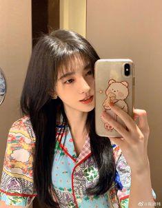Cute Asian Girls, Beautiful Asian Girls, Korean Actresses, Ulzzang Girl, Korean Ulzzang, Celebrity Crush, Korean Girl, Hair Beauty, Phone Cases
