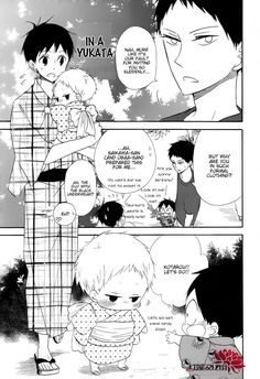 From Gakuen babysitters. How adorable are the little brothers?!