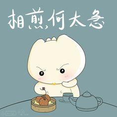 相煎何太急~ #dimsum #yamcha #beefballs #dilemma #makeachoice #cannibalism #cow #mu #illustration