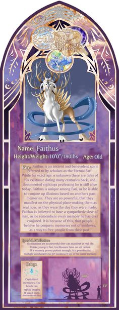 SoC_Faithus_BOSS_Bestiary by ShadowOfSolace.deviantart.com on @DeviantArt