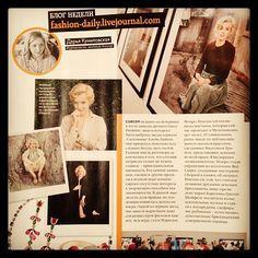 My Grazia column #me #graziamagazine #fashion