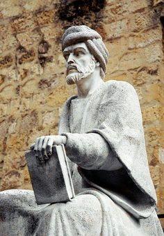 Ibn Rushd or Averroes (1126-1198), jurist, physician, philosopher born in Cordova, Spain.