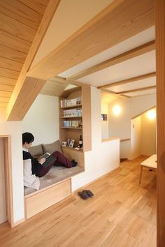 Modern Furniture: The Way to Have a Beautiful Home - Life ideas Home Office Design, Interior Design Living Room, House Design, Deco Studio, Japanese Interior, Japanese House, Minimalist Home, Future House, Interior Architecture