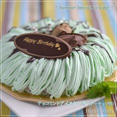 ミントチョコチップのケーキをモンブラン風にアレンジ。 Mont Blanc Cake, Ice Cake, Sweet Box, Mint Chocolate, Mint Green, A Food, Tart, Cheesecake, Herbs