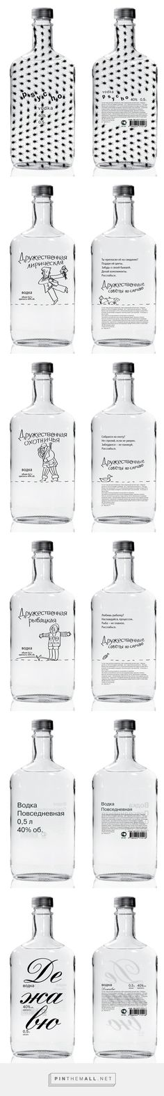Russian Student vodka packaging In black on Packaging Design Served curated by Packaging Diva PD. Remember the Psycho Vodka bottle (my fav)? Just found out there are a bunch more : )