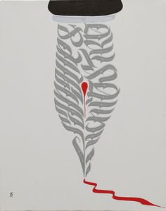 Sangue e Inchiostro dalla mostra WORDPLAY in Roma