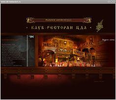 Сайт ресторана - www.cdlrestaurant.ru
