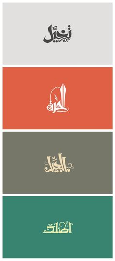 arabic typography - Google Search
