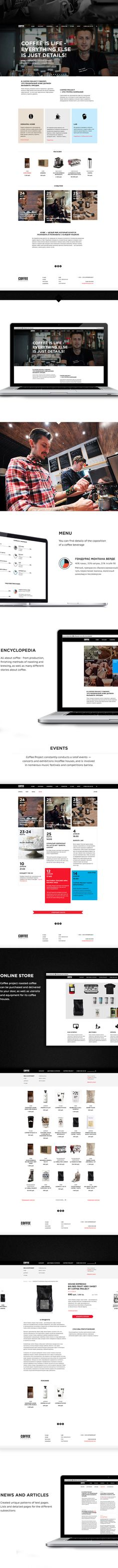 Clean Look.  Coffee Project by Anatoly Ivanov, via Behance