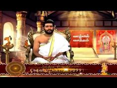 Famous astrologers Predictions in Murugasays Tamilnadu