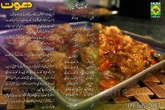 Garlic-Chicken-Balls-Recipe-in-Urdu-English-by-Chef-Zakir-Hum-Masala-TV-Facebook.jpg (700×467)
