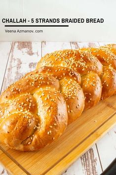 Kitchen Recipes, Cooking Recipes, Cooking Food, Carmel Recipe, Homemade Caramel Recipes, Recipe Form, Challah Bread Recipes, Braided Bread, Best Bread Recipe