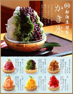 """wanna eat as """"sweets"""", not only """"ice"""" Food Graphic Design, Food Menu Design, Food Poster Design, Restaurant Menu Design, Design Design, Restaurant Identity, Restaurant Restaurant, Drink Menu, Food And Drink"""