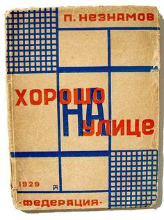 RARE 1929 RUSSIAN RODCHENKO DESIGN AVANT-GARDE COVER BOOK
