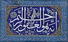 Uskudar Valide-i Atik Camii 1579