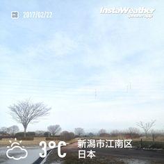 おはようございます! 曇りですが日差しを感じます〜♪