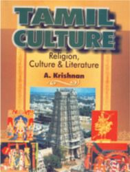 E-Books: Tamil Culture (Religion, Culture and Litrature) 1st Edition (Hardcover)