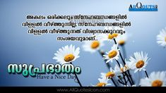 Malayalam Good Morning Quotes Wshes For Whatsapp Life Facebook