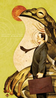 Exciting! I love Haruki Murakami.