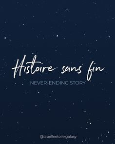 French Words, French Quotes, How To Speak French, Learn French, Ending Story, French Expressions, French Lessons, French Language, Never