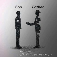 Father : always be a good decision maker. So if you have any type of problems first talk with your father will definitely help you don't hesitate. Father Son Quotes, Dad Quotes, Life Quotes, Daddy Quotes From Son, Father Tattoos, Meaningful Pictures, Tattoo For Son, Dad Son, Daddy And Son