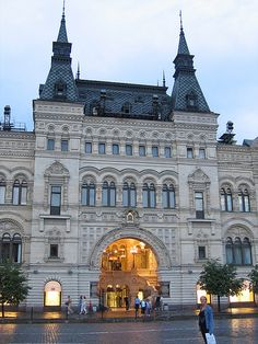 moscow russia hotels http://holipal.com/what-you-must-know-before-traveling-to-moscow/