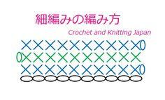 細編みの編み方【かぎ針編み】編み図・字幕解説 How to Single Crochet / Crochet and Knitting Japan https://youtu.be/8C2Ho-82FBM かぎ編み初心者さんの基本の編み方、細編みです。 鎖編みの裏山を拾って編みます。 細編みの立ち上がりは、鎖編み1目ですが、細編みの数には入れません。 ★編み図はこちらをご覧ください ★